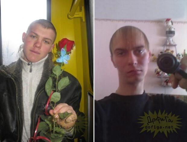 Rusia adolescenti