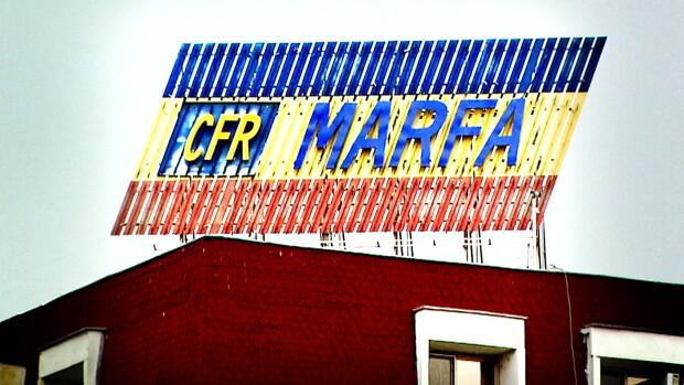 CFR Marfa 1