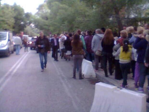 vot Atena