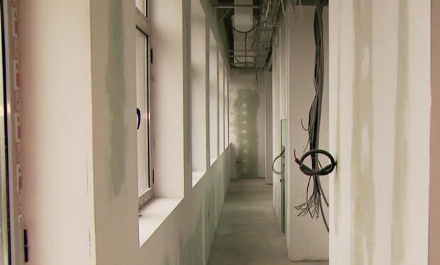 spitalul judetean din Neamt