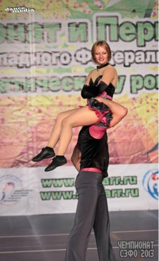 presupusa fiica a lui Vladimir Putin, Katerina Tihonova