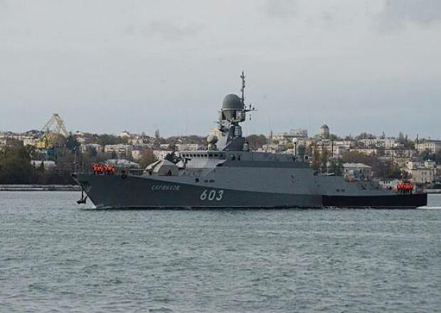 corveta Boian-M Serpuhov