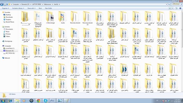 Fisierele groazei, gasite intr-un laptop al Statului Islamic. Manuale pentru fabricarea unei bombe cu ciuma bubonica