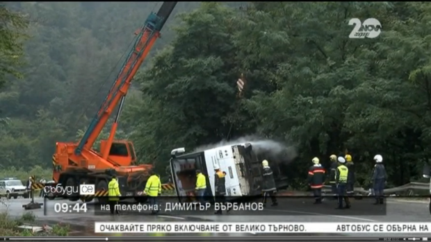 accident autocar Bulgaria