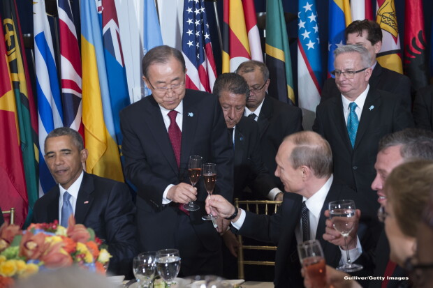 Barack Obama, Vladimir Putin - GETTY