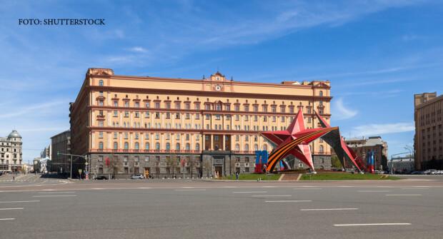 sediul FSB, ex-KGB, din piata Lubianka