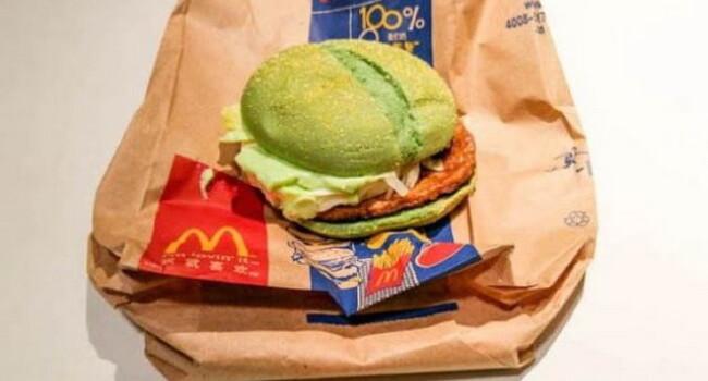 Tara in care McDonalds a lansat burgerul de culoare VERDE