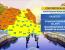 harta cod portocaliu - 8 iulie
