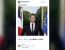 Emmanuel Macron, portret franta