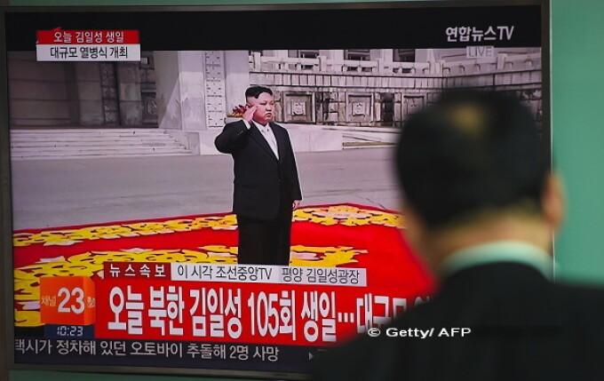 parada Coreea de Nord