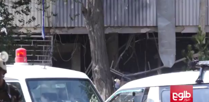 Explozie în Kabui