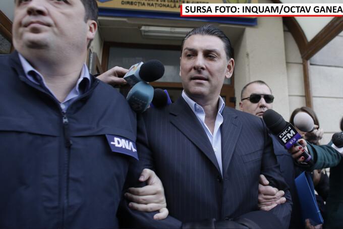 Nicolae Paun - INQUAM
