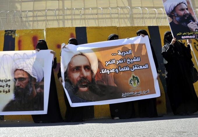 proteste Arabia Saudita - Agepres