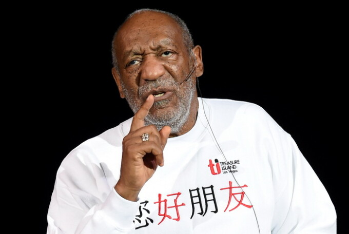 bill cosby -Getty