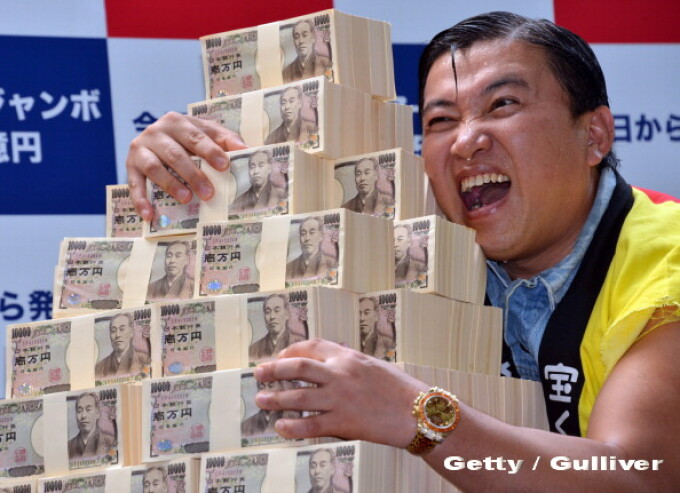 yenul japonez