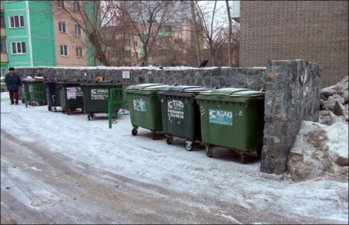 lazi de gunoi Novosibirsk