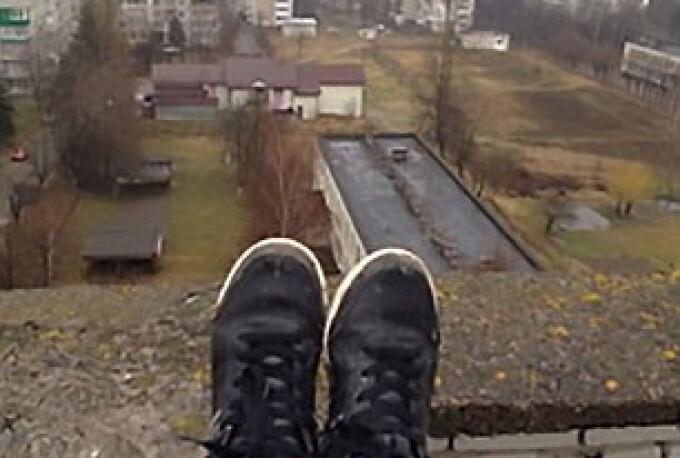baiat din orasul Lvic