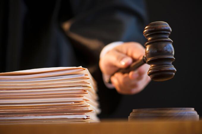 judecator getty
