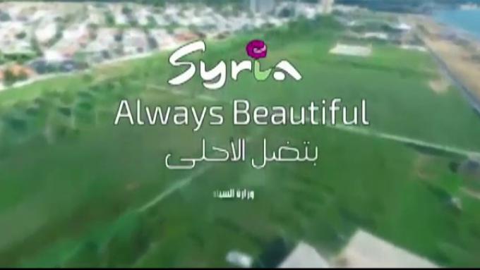 siria turism