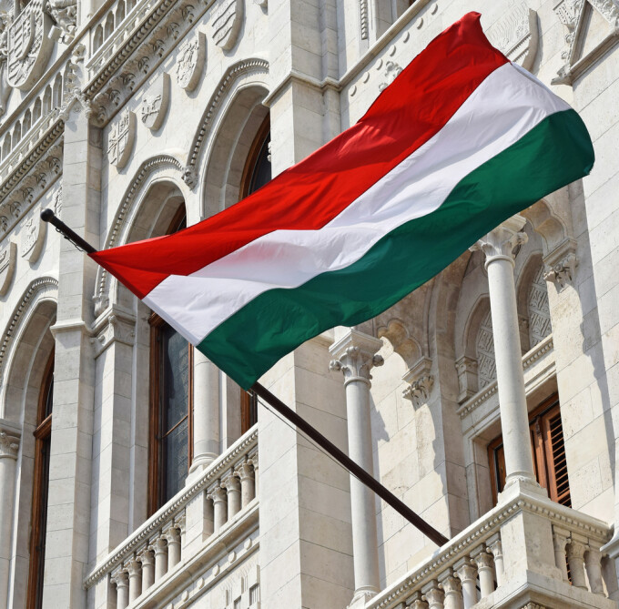 Hungary's flag in Budapest's parliament building