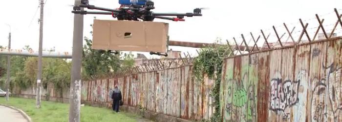 drone inchisoare