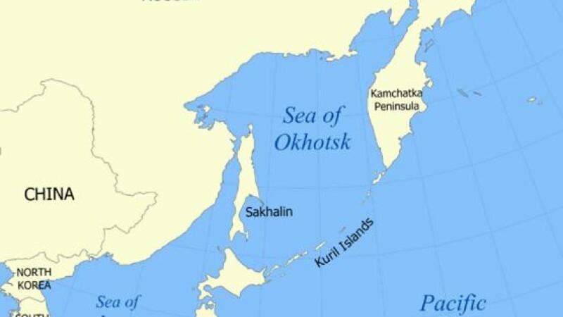 Cutremur cu magnitudinea de 7,7 in Marea Ohotk, in Orientul Extrem rus