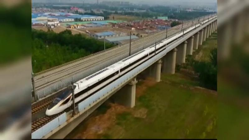 tren rapid