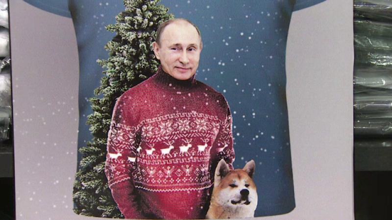 Vladimir Putin a devenit cea mai buna