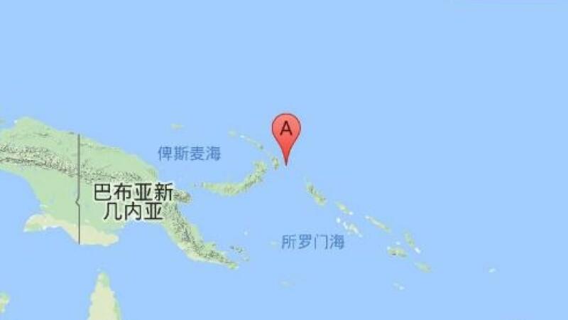 Cutremur cu magnitudinea 7,9, produs sambata in Papua Noua Guinee. Alerta de tsunami a fost ridicata