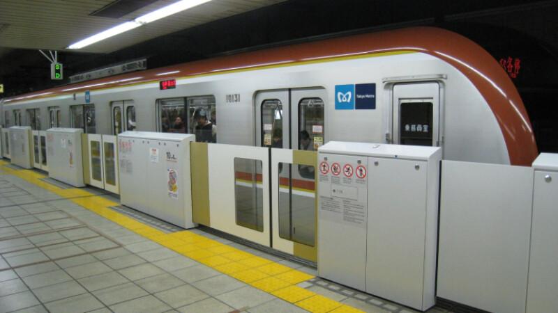 metrou japonia