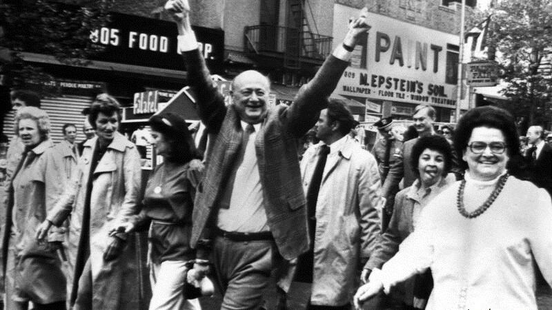 Ed Koch a murit. Povestea