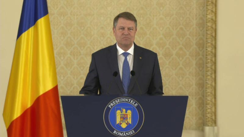 Iohannis a promulgat bugetul pe 2017, dar a avertizat Guvernul Grindeanu. Ce crede presedintele despre veniturile estimate