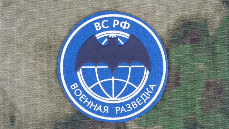 Seful Directiei principale de informatii a armatei ruse a murit. Cauza si circumstantele decesului nu au fost facute publice