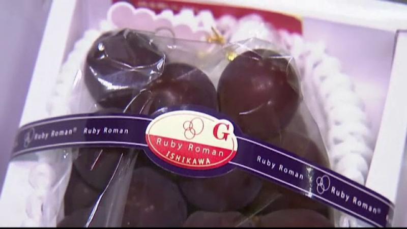 Cel mai scump ciorchine de struguri din lume s-a vandut in Japonia. Suma fabuloasa platita pentru boabele perfecte