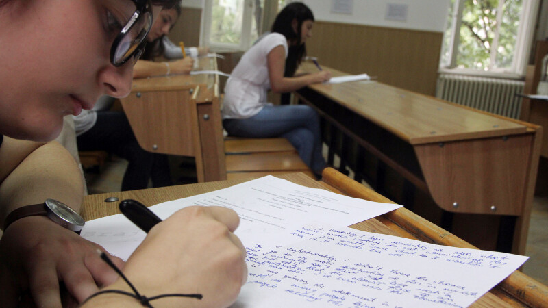 EVALUARE NATIONALA 2012. Cum trebuie completata fisa de inscriere in liceu