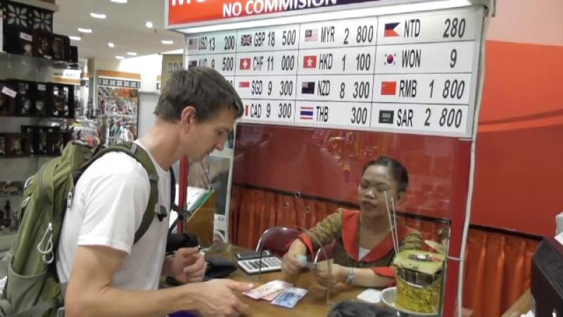 BNR a inclus bahtul thailandez in lista zilnica a cursurilor valutare