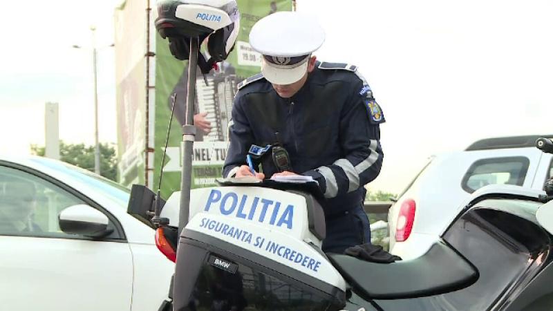 MAI propune închisoare pe viață pentru uciderea unui polițist