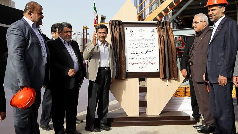 Iranul a aprovizionat reactorul nuclear din Teheran cu combustibil nuclear produs LOCAL