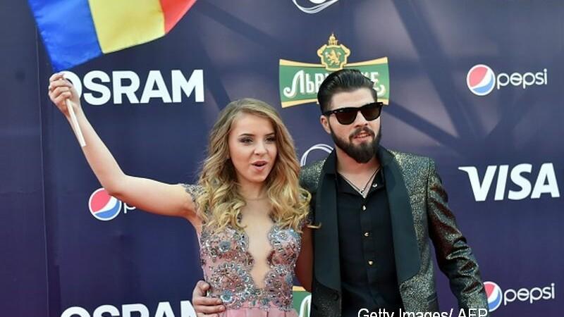 Eurovision 2017.