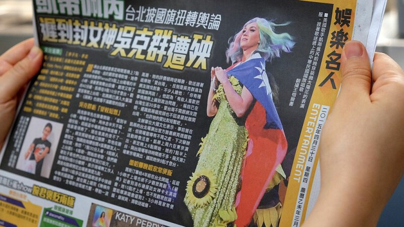 Katy Perry in steagul Taiwanului
