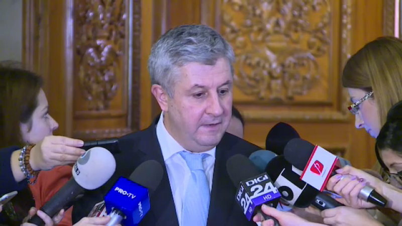 Primele reacții, după criticile Departamentului de Stat. Iordache: Nu afectează independența Justiției