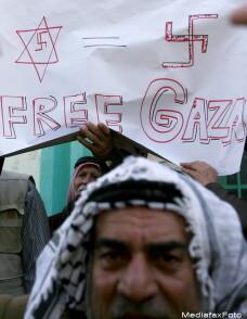 Fasia Gaza - 3