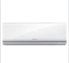 Aparat de aer conditionat Samsung Boracay AR18TJWQ, 18000BTU/h, Clasa energetica A, Inverter