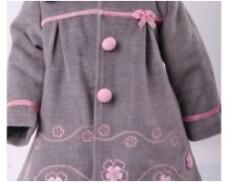 Ares - Set paltonas cu sarafan 10D001