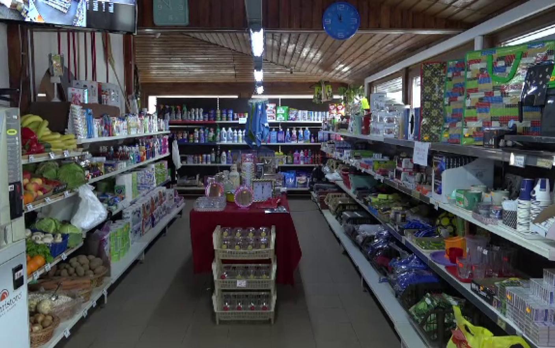 Magazin alimentar de cartier