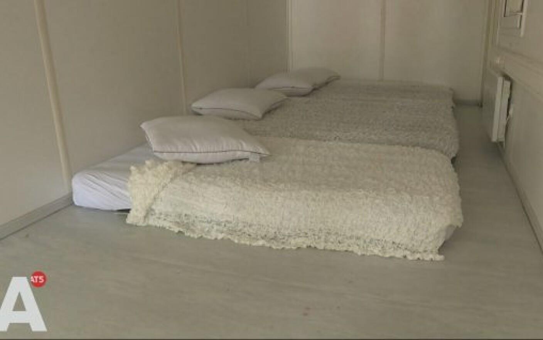 cum să slăbească 101 posibil pat)