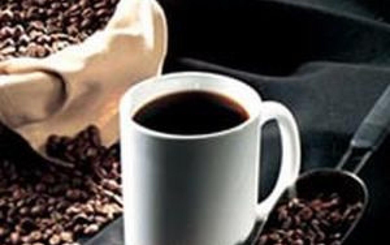 prevalează cafeaua de slăbit)