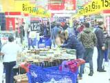 Black Friday 2017 în România. Ce trebuie să știm despre reducerile false de prețuri
