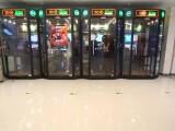 """Cabine pentru """"distracţie solo"""", pe străzile din Beijing. Ce fac chinezii înăuntru"""
