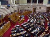 scandal Grecia